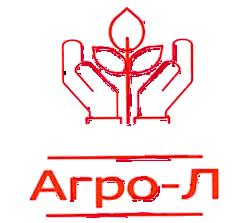 """ООО """"АГРО-Л"""""""
